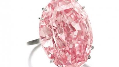 World's most expensive diamond