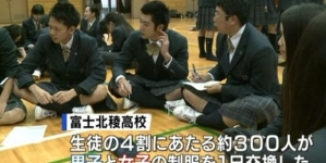 'Gender Change Day' is a real thing in Japan