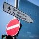 "FT | Interactive Investor: Greek banks preparing possible ""bail-in"" of depositors"