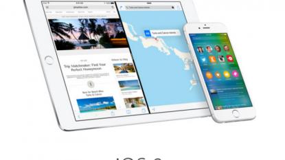 Apple Goes Public with iOS 9 Beta – Wireless Week