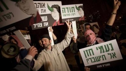 Hamas Demands Release of Terrorists in Exchange for Information on Israelis