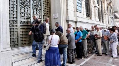 Greece repays 2 bn euro arrears to IMF
