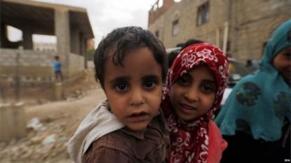 Yemen capital Sanaa hit by auto bomb attack