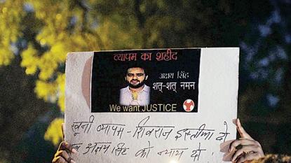 Congress demands Supreme Court monitored CBI probe into Vyapam scam