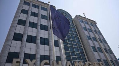 'Confident' of Debt Deal, Loan Support: Greece