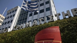 Greek Stock Market to Reopen on Monday