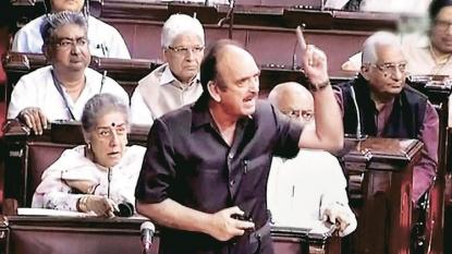 To introduce GST Constitution Amendment Bill in Rajya Sabha today