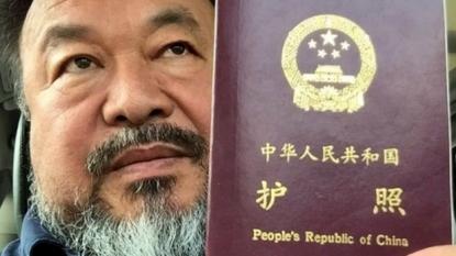Ai Weiwei granted six-month visa as Britain reverses decision
