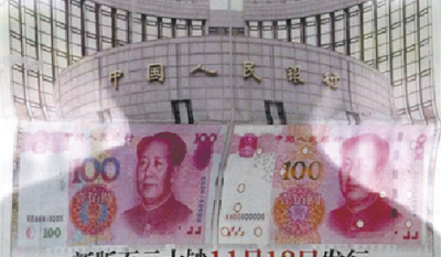 Australian dollar hit by yuan shock