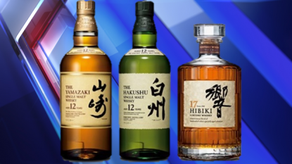 Whiskey delivered to worldwide Space Station for science