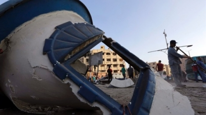 Cairo vehicle bomb wounds six police officers