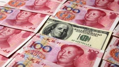 China Central Bank Says Yuan Should not Fall Further