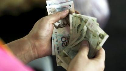 Chinese yuan extends fall Thursday