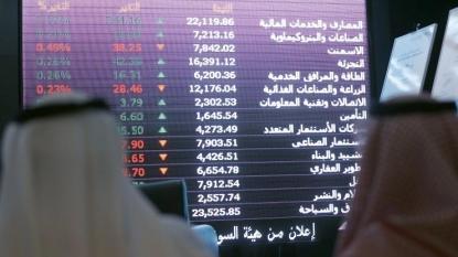 Iran says OPEC members in favor of $70/b oil price