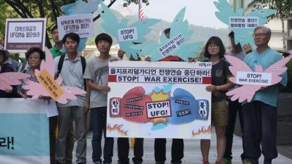 North Korea Using Loudspeaker Broadcasts To Fire Back At South Korea
