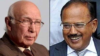 Pakistan to propose foreign secretary talks