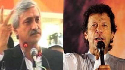 Pervaiz Rashid terms Election Tribunal verdict biased