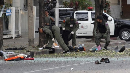 Police releases sketch of Bangkok blast suspect