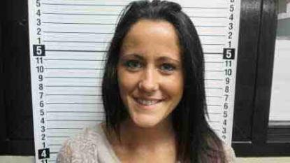 'Teen Mom' star Jenelle Evans arrested on assault charges