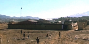 Terrorist Fire From Afghanistan Kills 4 Soldiers