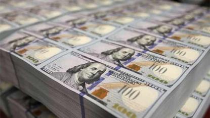 [Editorial] Devaluation of yuan