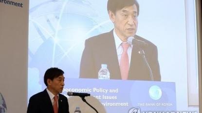 Yuan devaluation puts 'considerable pressure' on S Korean economy
