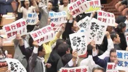Japanese Military: Parliament Backs Prime Minister Shinzo Abe's Plans To