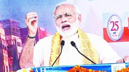 Prime Minister Narendra Modi launched financial inclusion initiative in Varanasi