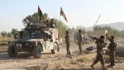Afghanistan: Kunduz rocked by Taliban onslaught