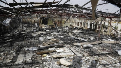 130 Dead in Wedding Bombing Air Strike — Yemen War News