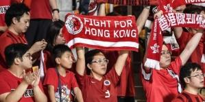 HKFA fined HK$40k over national anthem jeers and lemon tea projectile