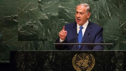 Netanyahu demands Abbas, PA condemn West Bank murder