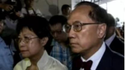 Former chief Donald Tsang arrives to Hong Kong court