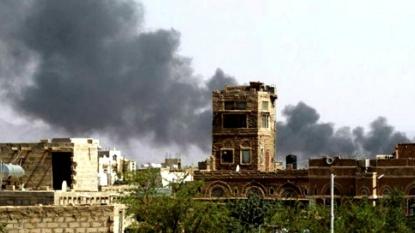 Raw: Saudi Air Strike Hits Yemeni Wedding Party