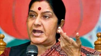 Terrorists don't have religion': Sushma Swaraj