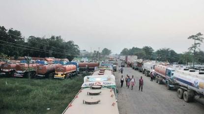 Nepali leader accuses India of blocking vital supplies