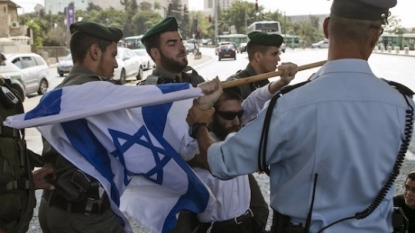Two Israelis Killed, Teen Stabbed in Attacks in Jerusalem