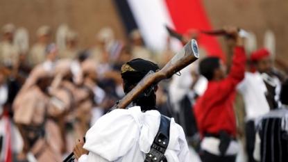 Yemen Houthis: Airstrikes kill 131 at wedding