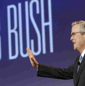CNBC Announces Criteria for 3rd GOP Debate