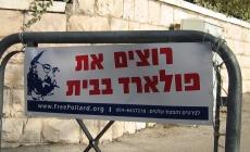 Israeli spy Pollard set free from United States jail