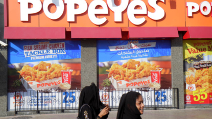 Owner of Burger King, Tim Hortons to Buy Popeyes for $1800000000