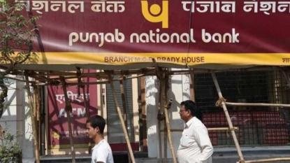 Left, TMC demand government clarification on PNB fraud case