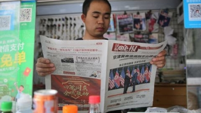 Trump heaps praise on 'tough guy' Kim Jong Un